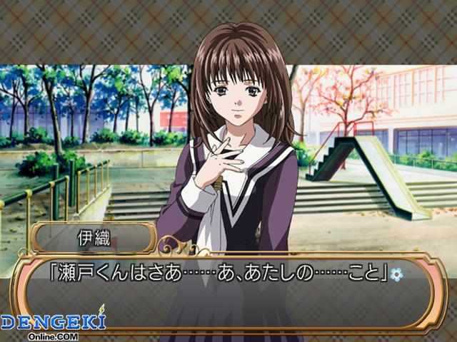 IS Visual Novel