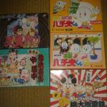 Wer kennt diese Visual Novels / NES Spiele?